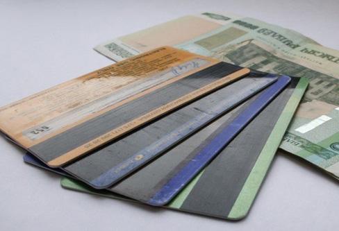 Деньги и их скрытый смысл